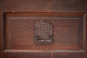 New Doors of Opportunity {Big Giveaway}